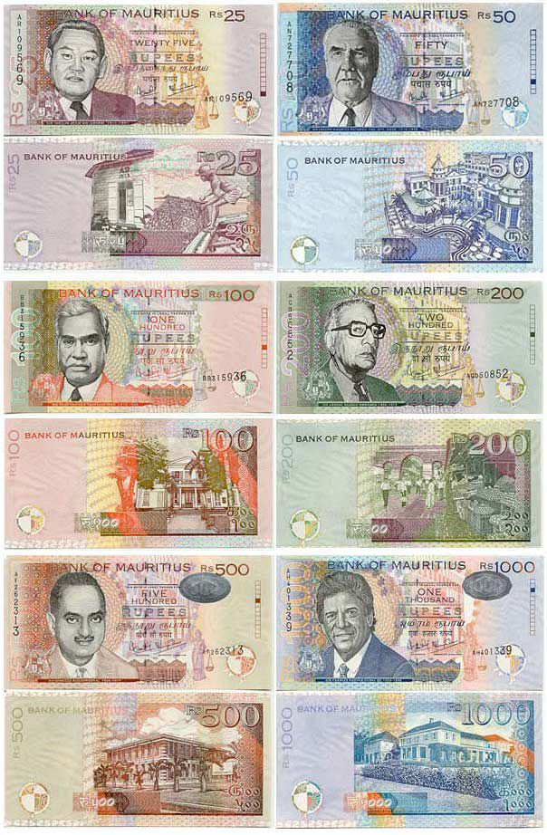 Mauritius Bank Notes Images
