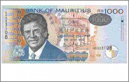 Mauritius Currency - the Mauritian Rupee